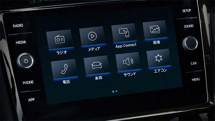 """Volkswagen純正インフォテインメントシステム""""Discover  Pro""""の操作パネル"""