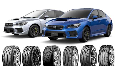 WRX STIのタイヤ~純正サイズ18・19インチのおすすめスポーツタイヤ10選