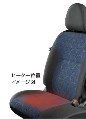 新型ekクロスのシートヒーター