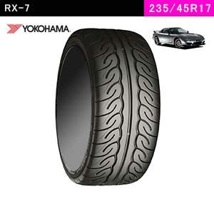 RX-7におすすめのYOKOHAMA ADVAN NEOVA AD08R 235/45R17 94Wの夏タイヤ