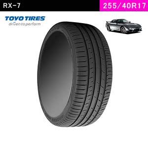 RX-7におすすめのTOYO TIRES PROXES Sport 255/40ZR17 98Y XLの夏タイヤ