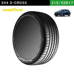 SX4におすすめのGOODYEAR EfficientGrip Performance 215/55R17 98W XLの夏タイヤ