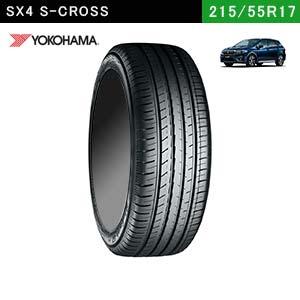 SX4におすすめのYOKOHAMA BluEarth-GT AE51 215/55R17 98W XLの夏タイヤ