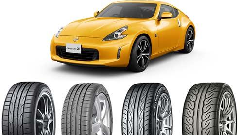 フェアレディZのタイヤ~Z34の純正サイズのおすすめスポーツタイヤ