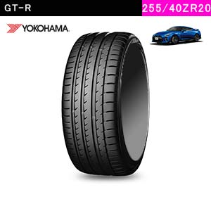 GT-RにおすすめのYOKOHAMA ADVAN Sport V105 255/40ZR20 (101Y) N-0(フロント)の夏タイヤ