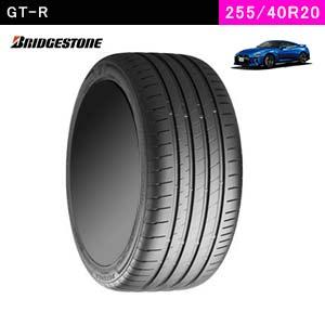 GT-RにおすすめのBRIDGESTONE POTENZA S007A 255/40R20 101W XL(フロント)の夏タイヤ