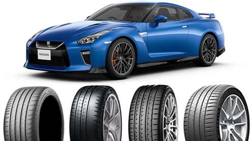 GT-Rのタイヤ~R35の純正サイズに適合するスポーツタイヤ10選