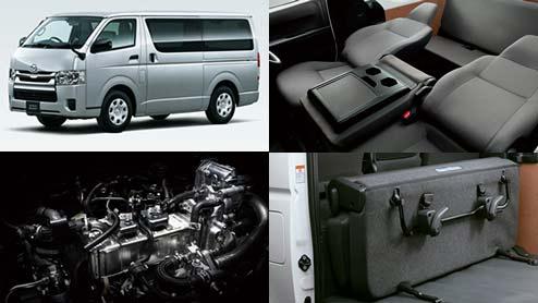 ボンゴブローニイバンが復活~新型モデルは安全性も高い4ナンバーの商用車