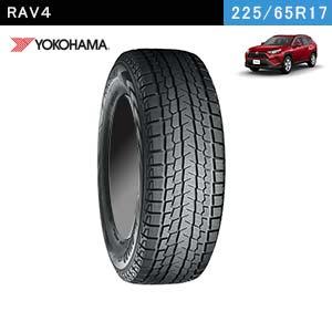 RAV4におすすめのYOKOHAMA iceGUARD SUV G075 225/65R17 102Qのスタッドレス