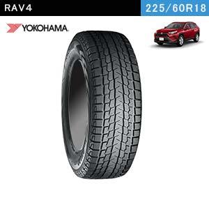 RAV4におすすめのYOKOHAMA iceGUARD SUV G075 225/60R18 104Qのスタッドレス