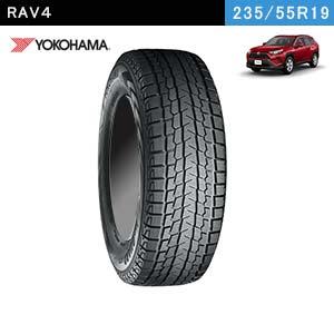 RAV4におすすめのYOKOHAMA iceGUARD SUV G075 235/55R19 101Qのスタッドレス