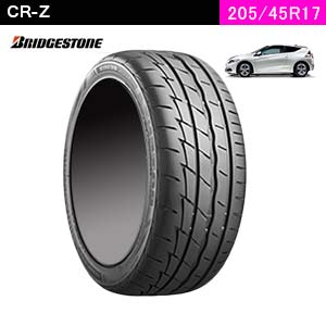 BRIDGESTONE POTENZA Adrenalin RE003 205/45R17 88W  XL