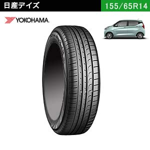 YOKOHAMA BluEarth RV-02CK 155/65R14 75H