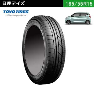TOYO TIRES TRANPATH LuK 165/55R15 75V