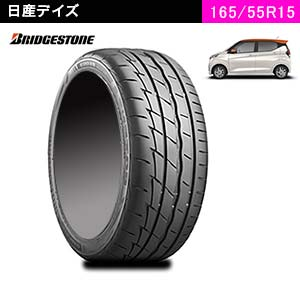 BRIDGESTONE POTENZA Adrenalin RE003 165/55R15 75V