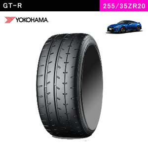 YOKOHAMA ADVAN A052 285/35ZR20 (104Y) XL