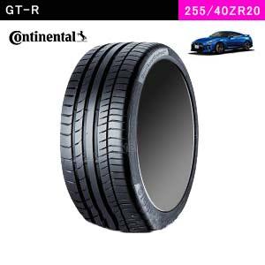 Continental PremiumContact 5P 255/40ZR20 (101Y) XL