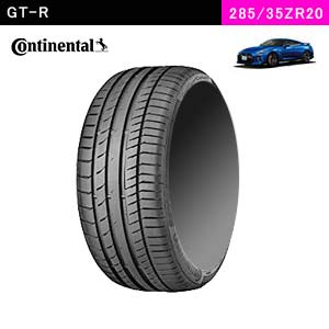 Continental PremiumContact 5P 285/35ZR20 (104Y) XL