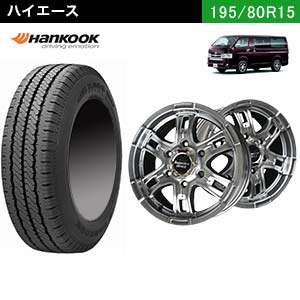 Hankook RADIAL RA08&Superior DEVICE