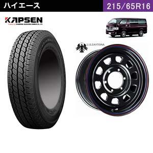 KAPSEN  DurableMax RS01&U.S.Daytona