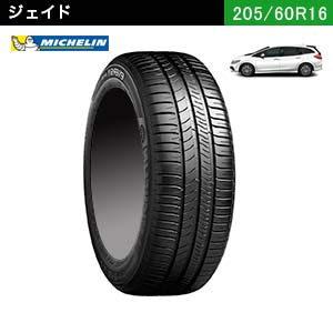 MICHELIN ENERGY SAVER + 205/60R16 96V XL