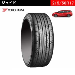 YOKOHAMA ADVAN dB V552 215/50R17 95V XL