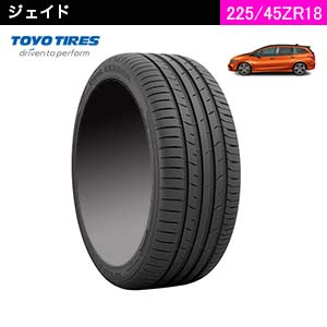 TOYO TIRES PROXES Sport 225/45ZR18 (95Y) XL