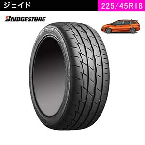 BRIDGESTONE POTENZA Adrenalin RE003 225/45R18 95W  XL