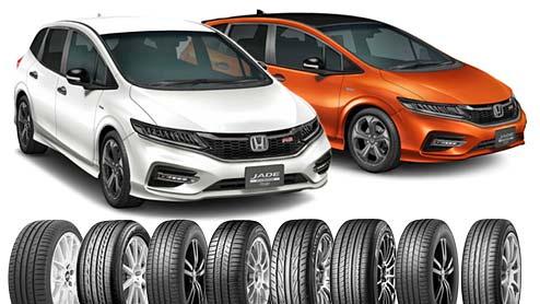 ジェイドのタイヤ~純正サイズのおすすめ低燃費タイヤ・スポーツタイヤ8選