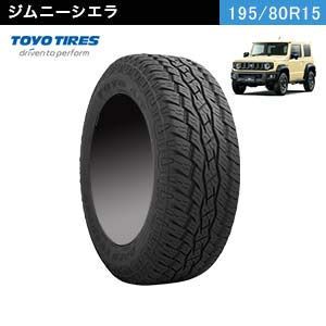 TOYO TIRES OPEN COUNTRY A/T plus 195/80R15 96S