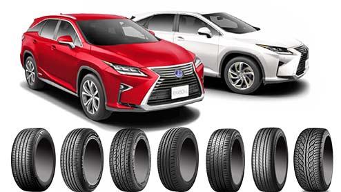 レクサスRXのタイヤ~純正サイズの低燃費/スポーティSUVタイヤおすすめ7選