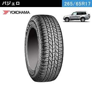 YOKOHAMA GEOLANDAR A/T G015  265/65R17 112H