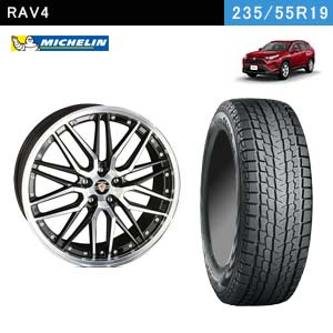MICHELIN X-ICE 3+ + KYOHO STINER LMX