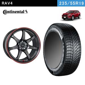 Continental ContiVikingContact 6 SUV + HOTSTUFF CROSS SPEED HYPER EDTION CR7