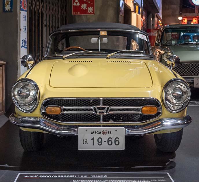 ホンダS800(AS800) 1966年式のフロントビュー