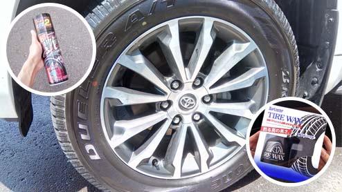 タイヤクリーナーのDIY施工で新品のような見た目へ!種類は油性・水性どっちがいい?