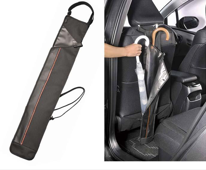 カーメイト 車内が濡れない傘入れ