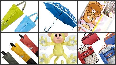 車用傘ホルダーおすすめ22選!雨の日に一緒に使いたい便利グッズも紹介