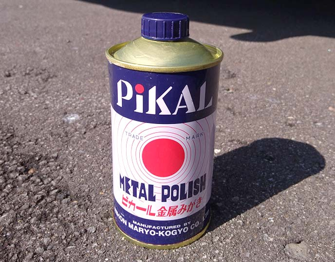 日本磨料工業の「ピカール」