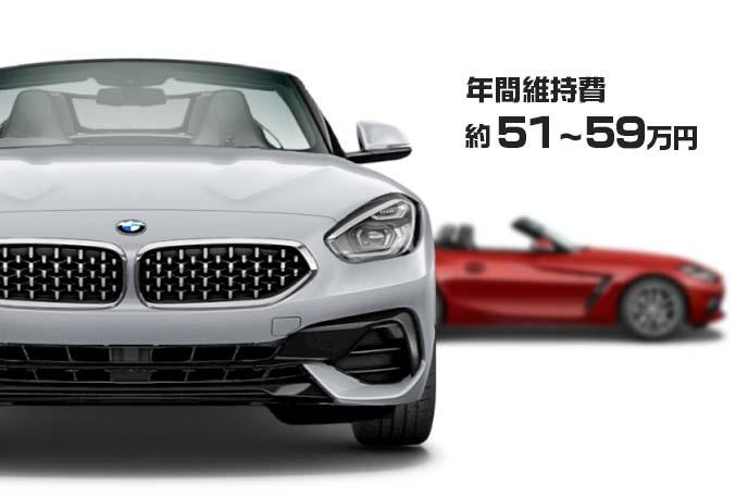 BMW Z4のフロントビュー