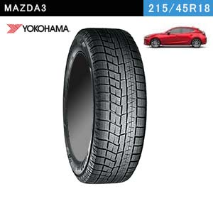MAZDA3におすすめのYOKOHAMA iceGUARD 6 iG60 215/45R18 89Qのスタッドレスタイヤ