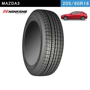 MAZDA3におすすめのNANKANG ESSN-1 205/60R16 92Qのスタッドレスタイヤ
