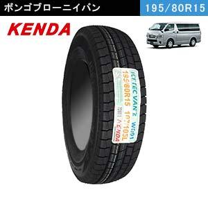ボンゴブローニイバンにおすすめのKENDA ICETEC VAN'Z WR01 195/80R15  107/105Lのスタッドレスタイヤ