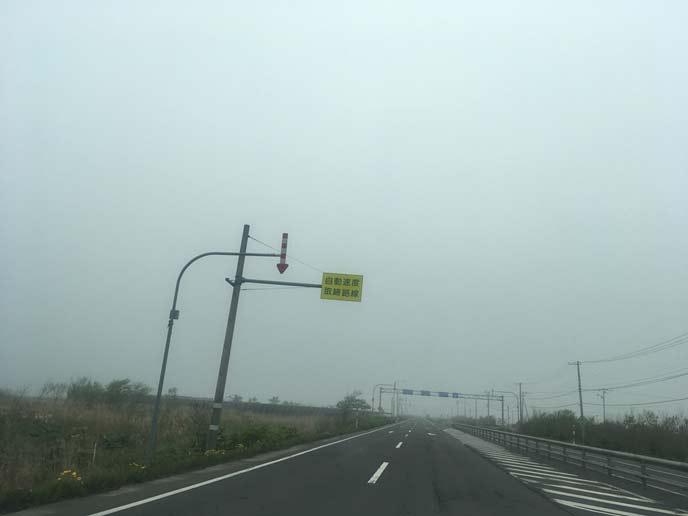 速度警告板
