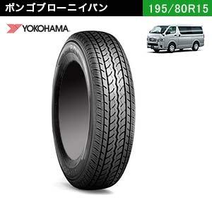 YOKOHAMA JOB RY52 195/80R15 107/105L