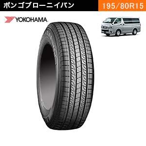 YOKOHAMA GEOLANDAR H/T G056  195/80R15 107/105L