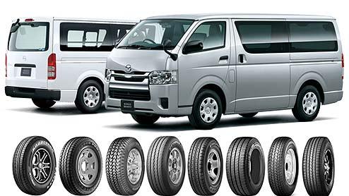 ボンゴブローニイバンのタイヤ~純正サイズに適合する商用車用タイヤおすすめ10選