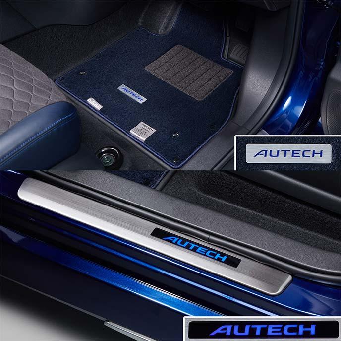 日産リーフAUTECH専用のデュアルカーペットとキッキングプレート