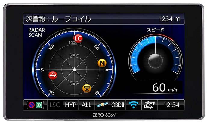 GPSマップ内蔵のレーダー探知機