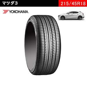 YOKOHAMA ADVAN dB V552  215/45R18 93W